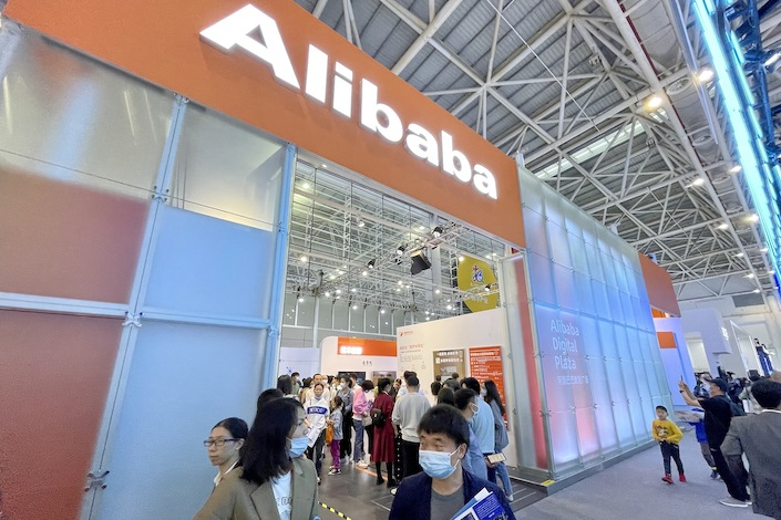 Alibaba made a high-profile foray into real estate in July by investing HK$1.86 billion ($239.4 million) in E-House