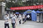 北京中考严控跨区招生 普职比仍为7:3