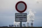 欧盟碳价破51欧元 创历史新高