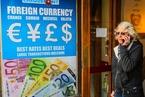 专栏|如何兼顾公共品投资和防通胀?