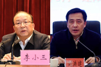 """人事观察 刘洪建云南""""入常"""" 48岁全国最年轻省委常委"""