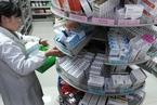 医保局卫健委推出双通道供药政策 保障国谈创新药落地