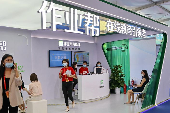 The Beijing Municipal Bureau of Market Supervision imposed a fine of 2.5 million yuan each on two off-campus education and training institutions, Zuoyebang and yuanfudao, on May 10. Photo: VCG