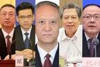 十九届中央第七轮巡视全部就位 五位新任组长亮相