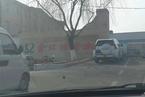 山西晋城一铸造厂事故致三人遇难 隐瞒不报终曝光