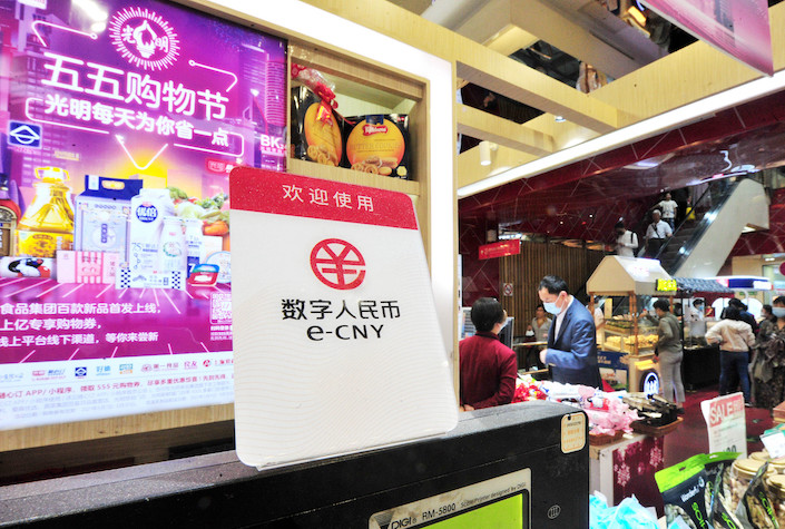 The digital yuan is accepted as a payment option at a retailer in Shanghai.