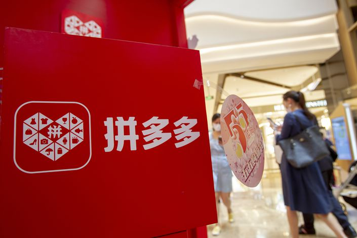The consumer watchdog said that internet platforms need to set aside the mindset of driving traffic and must meet their consumer protection responsibilities. Photo: VCG