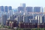 财政部等4部门在京召开房地产税改革试点工作座谈会