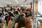 毕马威:中国消费继续回暖,输入型通胀压力加大