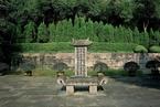 浙江杭州吴越国王陵被盗引各方说法