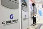 贝莱德建信理财获开业批准 中国团队已超70人