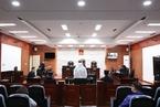 原内蒙古银监局局长薛纪宁案开庭 被指受贿逾4亿元