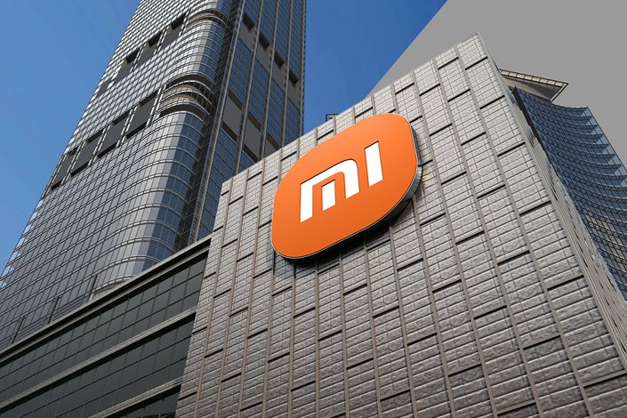 Xiaomi became an unlikely victim of a wide range of Trump-era moves aimed at stymieing Chinese tech companies with its surprise blacklisting. Photo: VCG