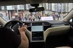 汽车数据管理征求意见 个人信息和重要数据应车内匿名处理