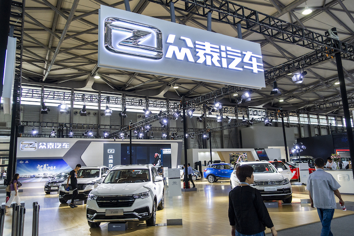 Zotye's cars on display at Shanghai Auto Show in 2018.