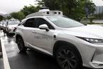 小马智行扩大服务范围 无人驾驶出租车仍有争议