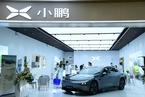 自动驾驶软件单独销售 小鹏汽车一季度确认8000万元收入