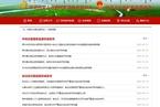 内蒙古五落马厅官同日被移送审查起诉