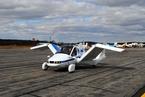 美国五州与NASA签约 考虑将空中交通融入现有交通体系