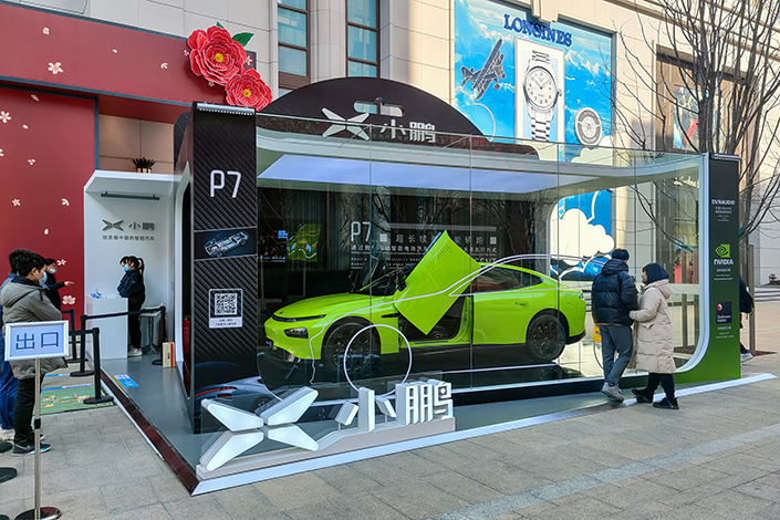 An Xpeng P7 all-electric sedan sits on display in Shanghai on Jan.1. Photo: VCG