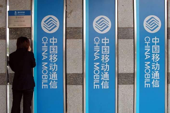 China Mobile said it will sell as many as 964.8 million shares, or 4.5% of its total issued shares, on the Shanghai Stock Exchange
