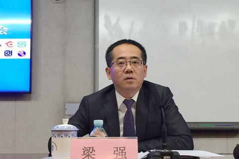 Liang Qiang