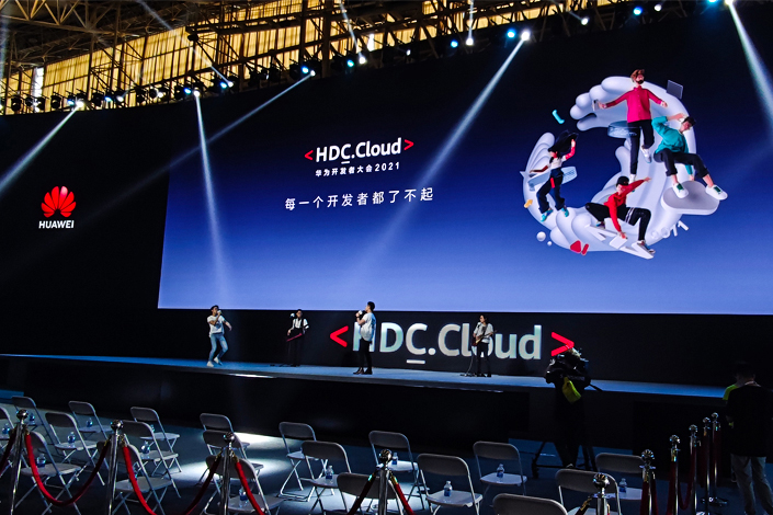 Huawei holds its developer conference in Shenzhen on April 25. Photo: VCG