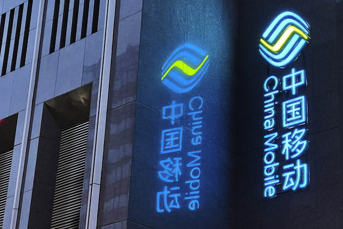 China Mobile said it will sell as many as 964.8 million shares, or 4.5% of its total issued shares, on the Shanghai Stock Exchange.