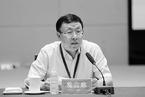 内蒙古文旅厅副厅长李晓秋自缢身亡 留有遗书