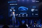 美的威灵汽车零部件投产 家电巨头为何选择新能源赛道?