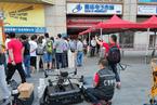 深圳赛格大厦振动主要受风影响 专家初步判定建筑物上下震颤
