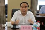 郑州政法委书记于东辉落马 曾被实名举报索贿500万元