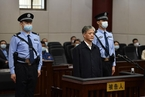 被控10年致损超1.4亿元 福建原副省长张志南受审