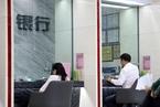 中小银行理财业务改革的未来