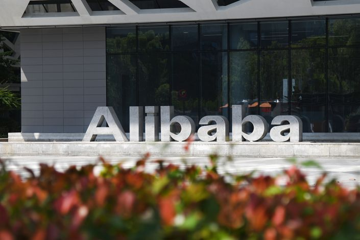 Alibaba's Hangzhou headquarters on May 3. Photo: VCG