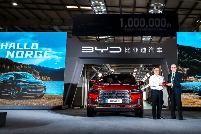 Automaker BYD's 1 millionth new-energy vehicle rolled off the production line on May 19. Photo: BYD