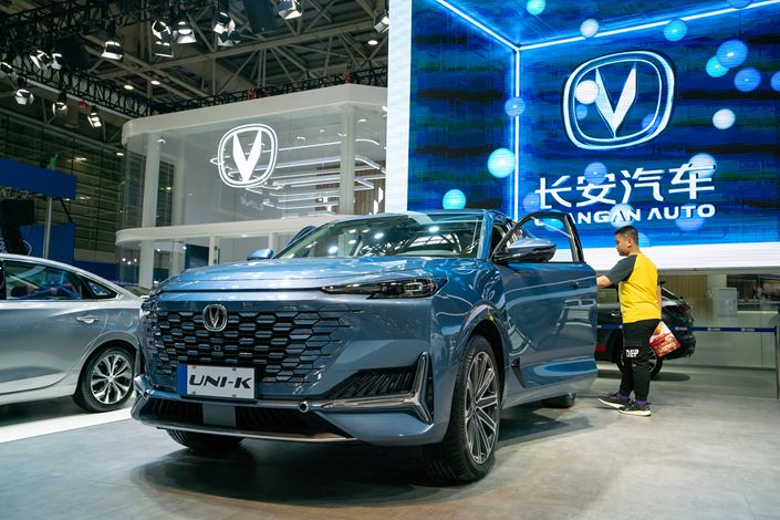 A visitor checks out a Changan vehicle at an auto show in Fuzhou, Fujian province, on May 4. Photo: VCG