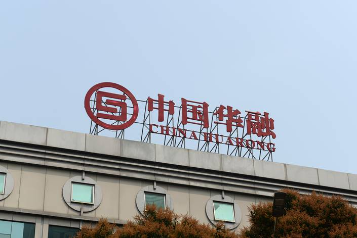 Regulators have required Huarong to dispose of non-core assets as soon as possible.