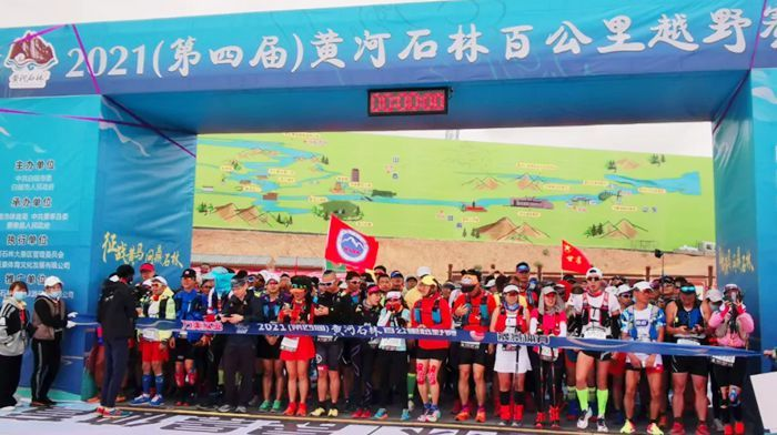 The 2021 Yellow River Stone Forest ultramarathon in Baiyin May 22. Photo: Xinhua