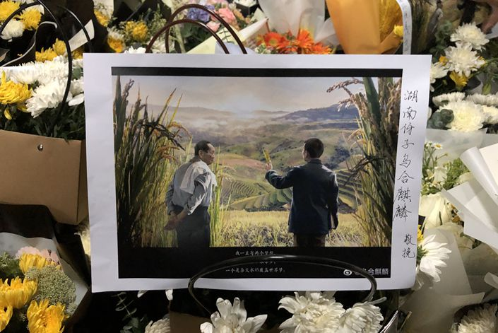 A farewell ceremony for Yuan Longping was held at the Mingyangshan Funeral Home in Changsha, Central China's Hunan province, on May 24. Photo: VCG