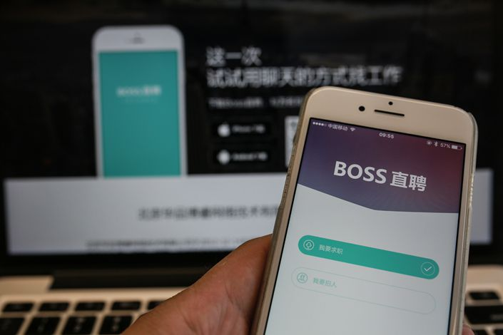 Online recruiter Kanzhun, operator of popular Boss Zhipin platform, says it has a shot at profitability if it can reign in big marketing expenses. Photo: IC Photo