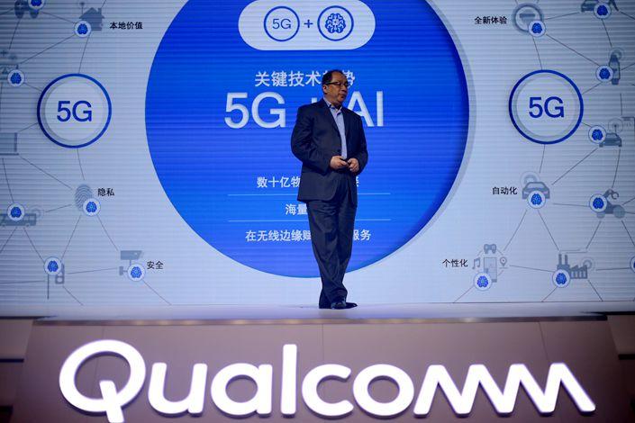 Qualcomm China Chairman Meng Pu. Photo: VCG