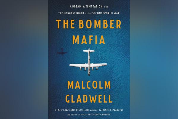 李大卫专栏 《轰炸机帮会》:狂轰乱炸到斩首行动