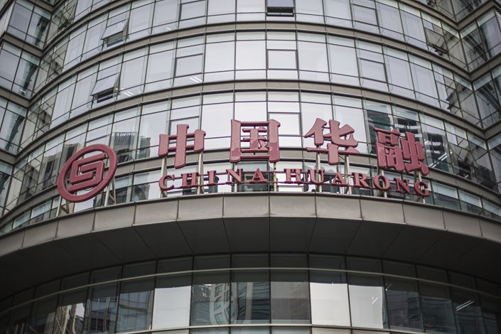 Beijing's silence over Huarong's fate is unnerving investors amid concern the company will struggle to repay its debts without inflicting losses on bondholders. Photo: VCG
