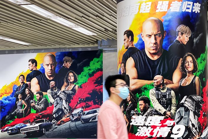 """The new installment of Hollywood's """"Fast and Furious"""" franchise, """"F9,"""" raked in 876 million yuan, or nearly two-thirds of China's weekly box office take. Photo: Photo: VCG"""