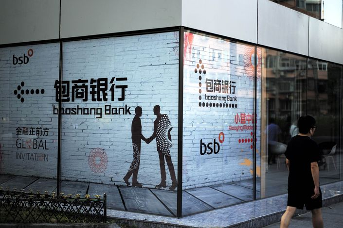 The cases came to light in the wake of investigations into the collapse of Baoshang Bank which was seized from private conglomerate Tomorrow Holding in May 2019. Photo: IC Photo