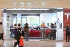 特斯拉称已在中国建立数据中心 行业热议监管智能汽车