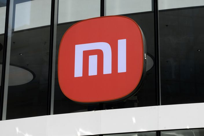 The U.S. court's decision means the formal lifting of restrictions on American investors buying or holding securities of Xiaomi, currently the world's third-largest smartphone-maker. Photo: VCG