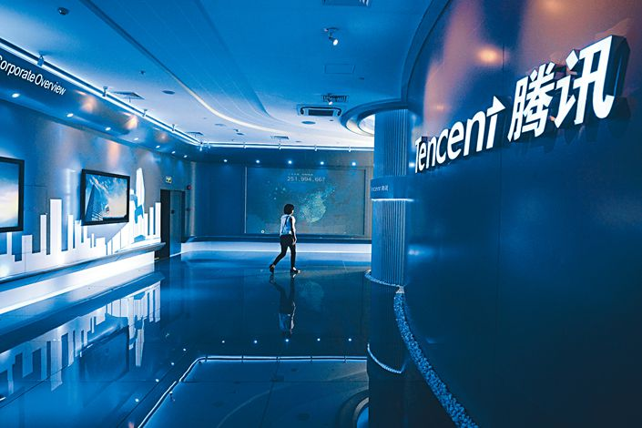 Tencent itself has played down the potential impact on the business of having to establish a financial holding company. Photo: IC Photo