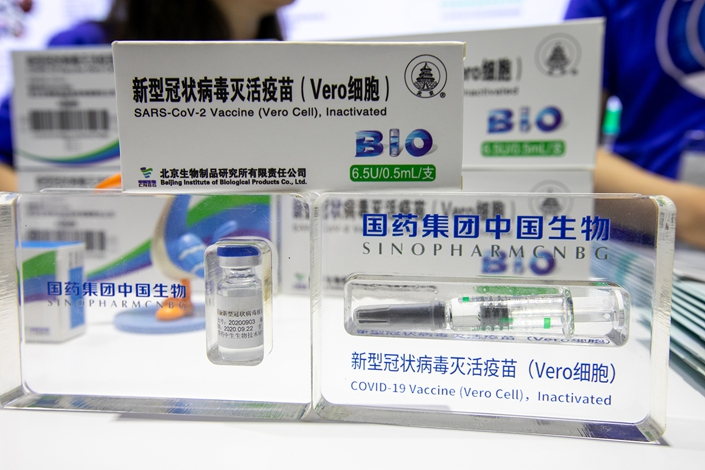 The two inactivated vaccines developed by Sinopharm's vaccine-making unit prevented symptomatic infections by 72.8% and 78.1%, largely in-line with what the state-owned drugmaker previously announced. Photo: VCG